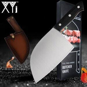 XYJ Forging Serbian Chef Knife Kitchen Knife